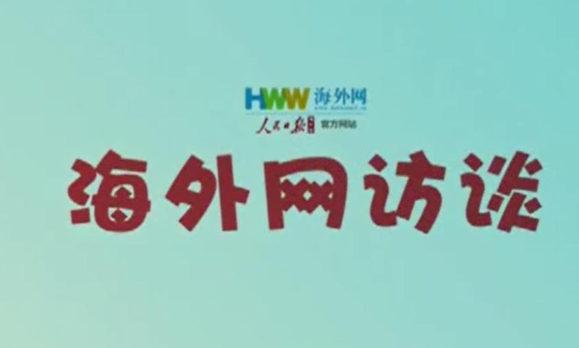 大发快三时时彩平台—极速5分彩注册访谈:专访导演赵晨阳