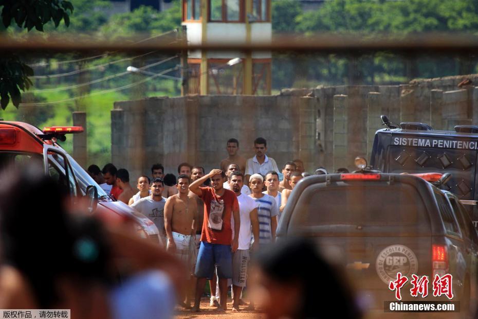 巴西监狱发生暴动 逾百名犯人趁乱越狱