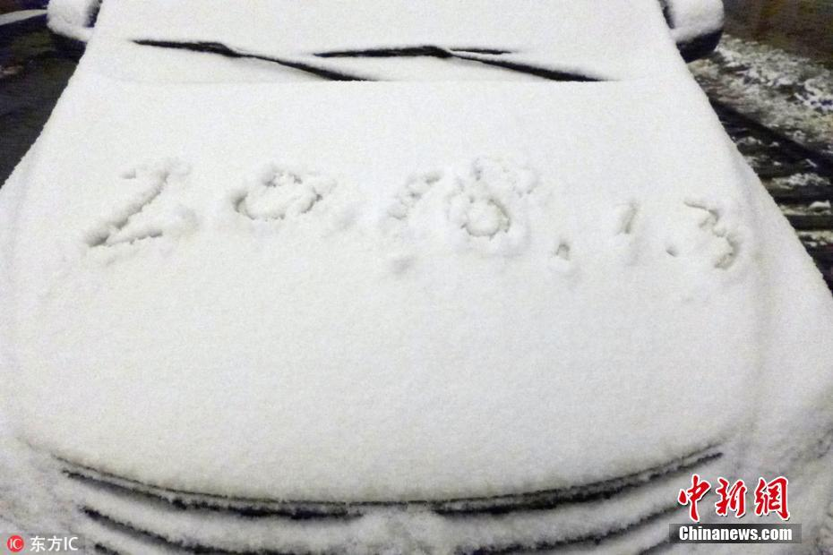 多地迎来大范围降雪天气 四处银装素裹