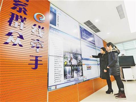 """看""""智能江北""""如何实施城市管理"""