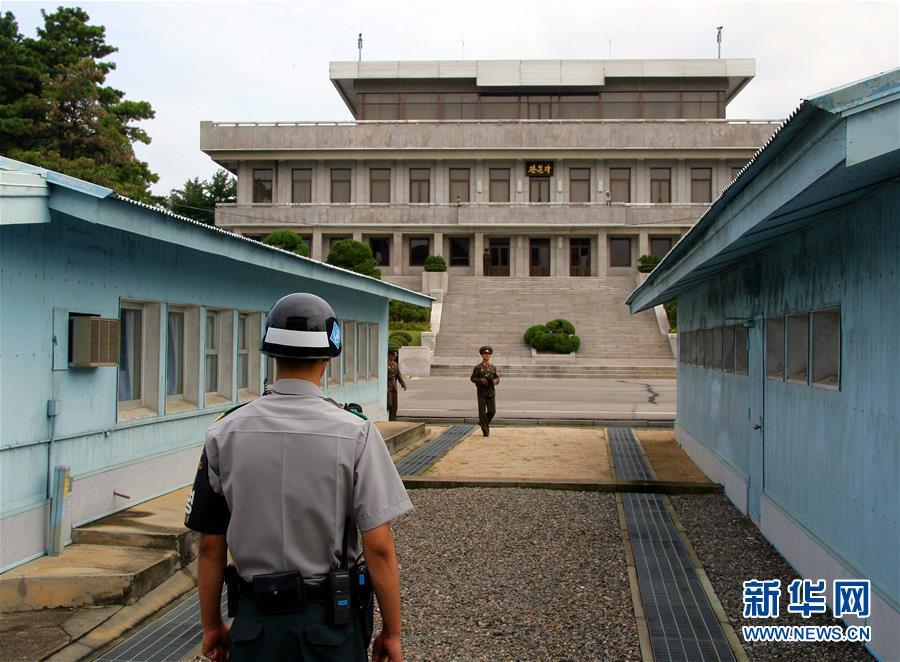 金正恩下令重开板门店朝韩联络热线