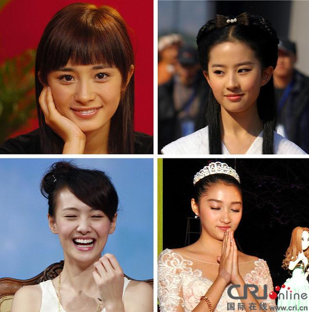 明星的18岁照片:刘亦菲真天仙 郑爽整容前太清新