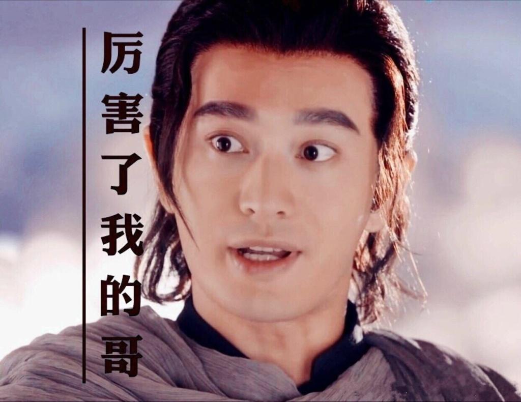 盘点2017十大辣眼电视剧 你看了几部?