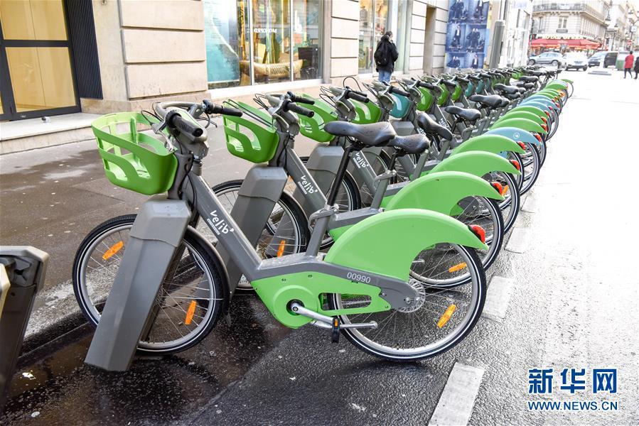 新一代有桩公共自行车在法国巴黎投入运营