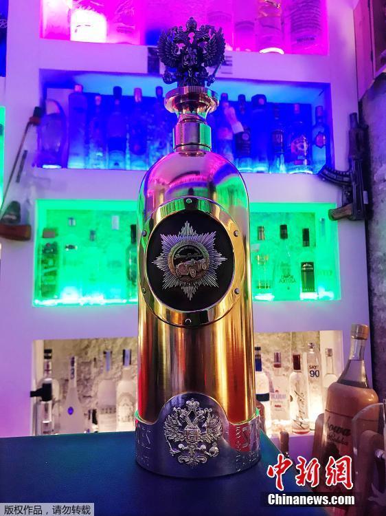 全球最贵伏特加被盗 酒瓶由6公斤金银做成