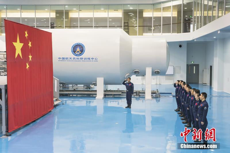 中国航天员大队成立20周年 全体航天员重温誓词