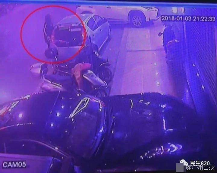 500万法拉利被撞 车主一见肇事司机说免赔