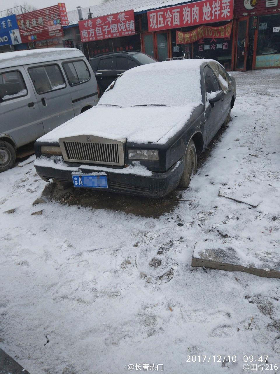 """""""最牛""""僵尸车:北京牌照劳斯莱斯被弃街头"""