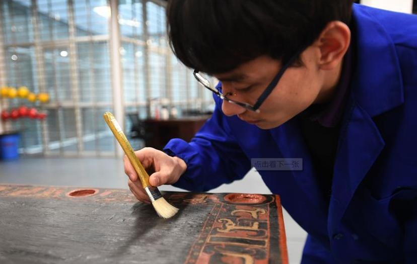 成都修复中国年代最早的漆床