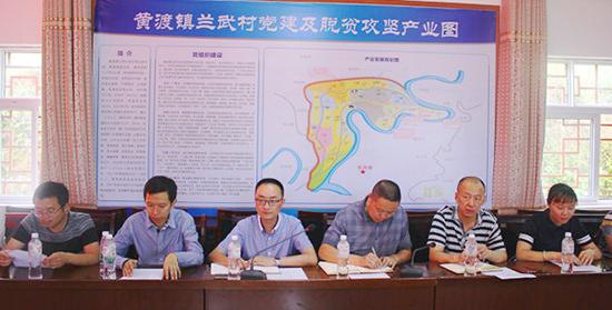 四川营山:产业兴村 贫困村兰武村的脱贫之路