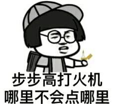 为确保装聋作哑的蔡英文能看到 台湾人开始给她写信了!
