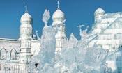 哈尔滨国际组合冰冰雕比赛落幕