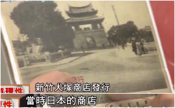 """民进党市长印16万本""""日本军旗日历""""?有图有真相"""