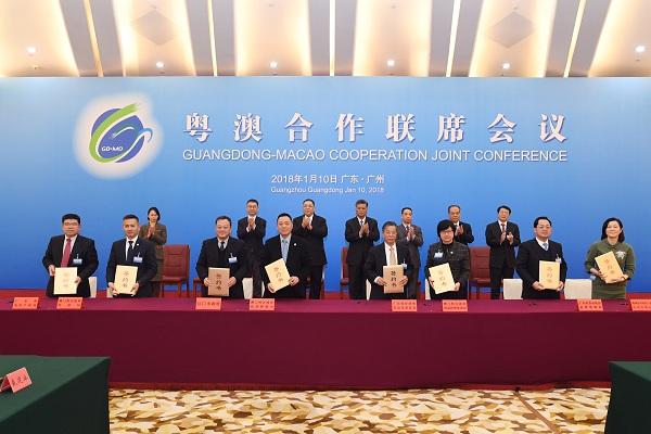 粤澳合作联席会议签署8项合作协议 深化拓展两地合作
