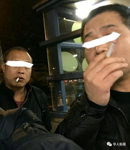 (法国《华人街报》微信公众号)
