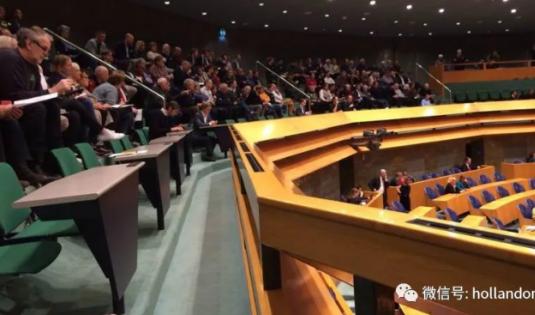 荷兰议院就地震引发房屋受损开展辩论