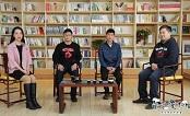 台湾青年到大陆读书需求做哪些准备