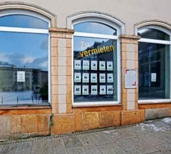 德国小镇豁出去了!来开店市长就给发一万欧