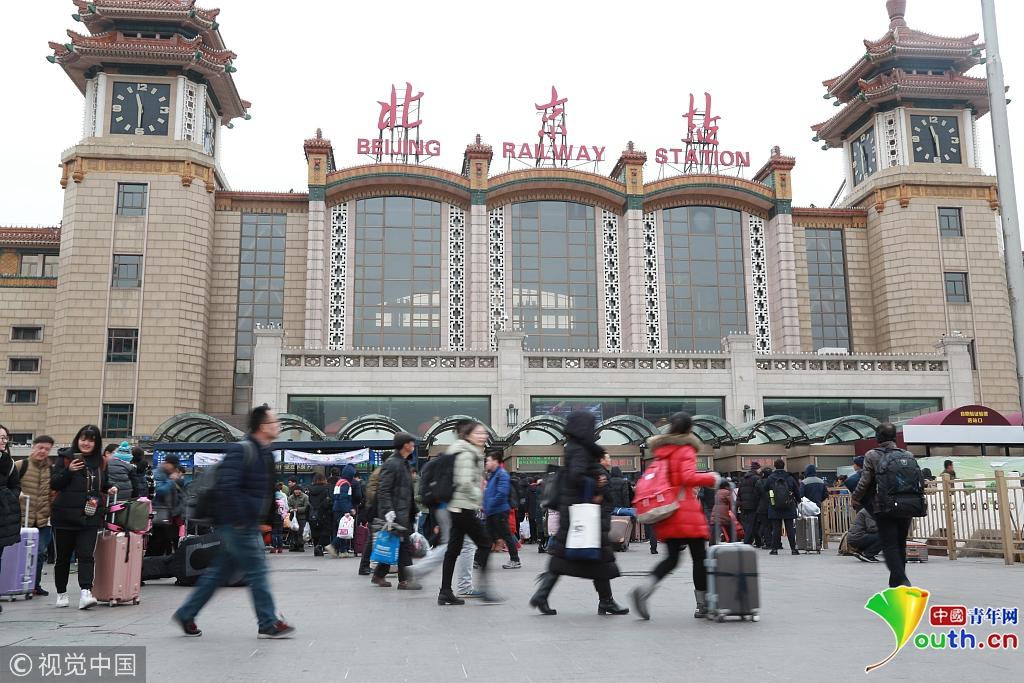 春运将至 北京站现旅客出行小高峰