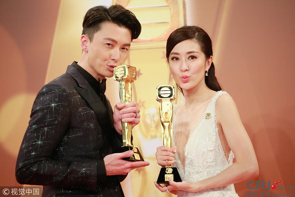 TVB台庆颁奖典礼 王浩信唐诗咏获最佳男女主角