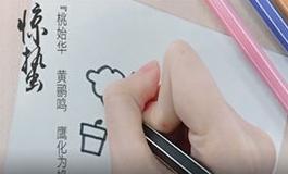 超萌的二十四节气简笔画