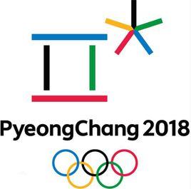 107名法国运动员竞逐平昌冬奥会