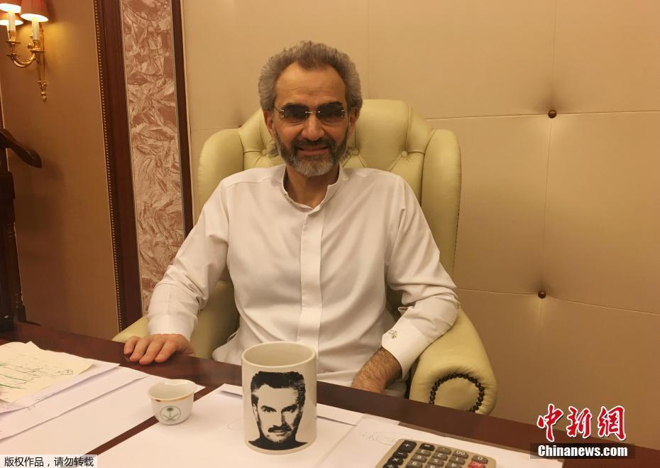 超豪华!沙特亿万富翁王子被关押酒店内景曝光
