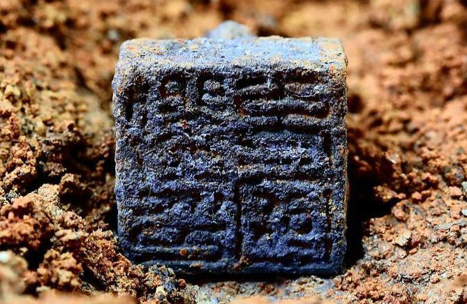 汉代海昏侯墓园出土金属印章