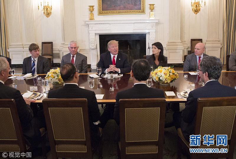 特朗普请安理会代表吃饭:有人表情很凝重