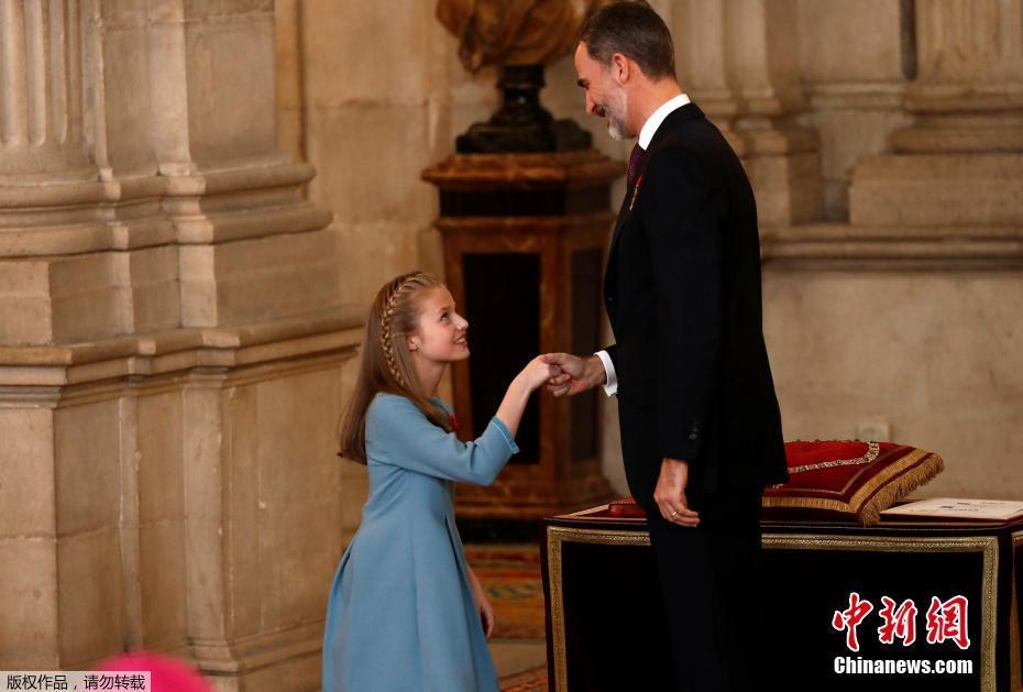 未来女王!西班牙国王授予长女金羊毛勋章