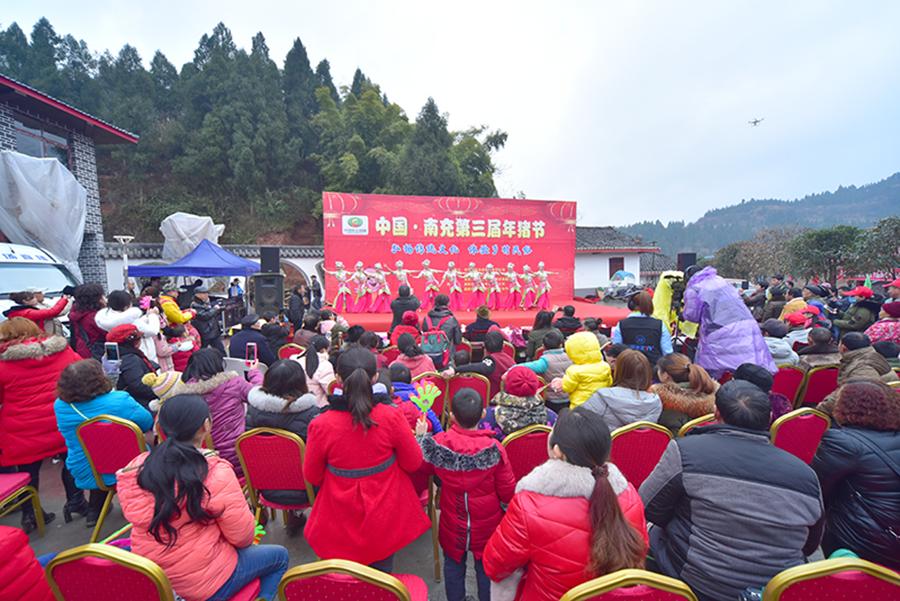 四川南充:第三届年猪节在嘉陵区世阳镇开幕
