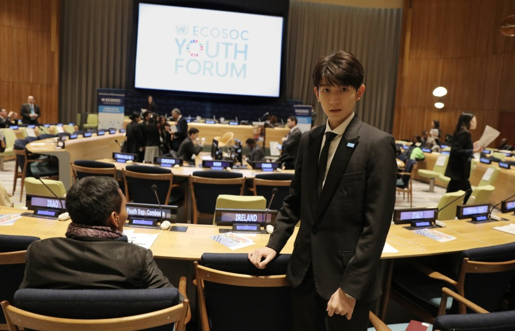 王源出席联合国论坛现场照 黑色西装简单帅气