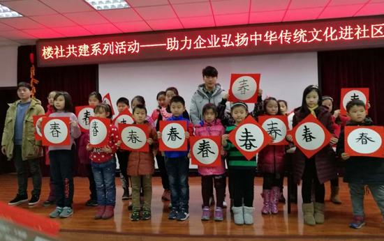 《心画培训》进社区  弘扬传统文化