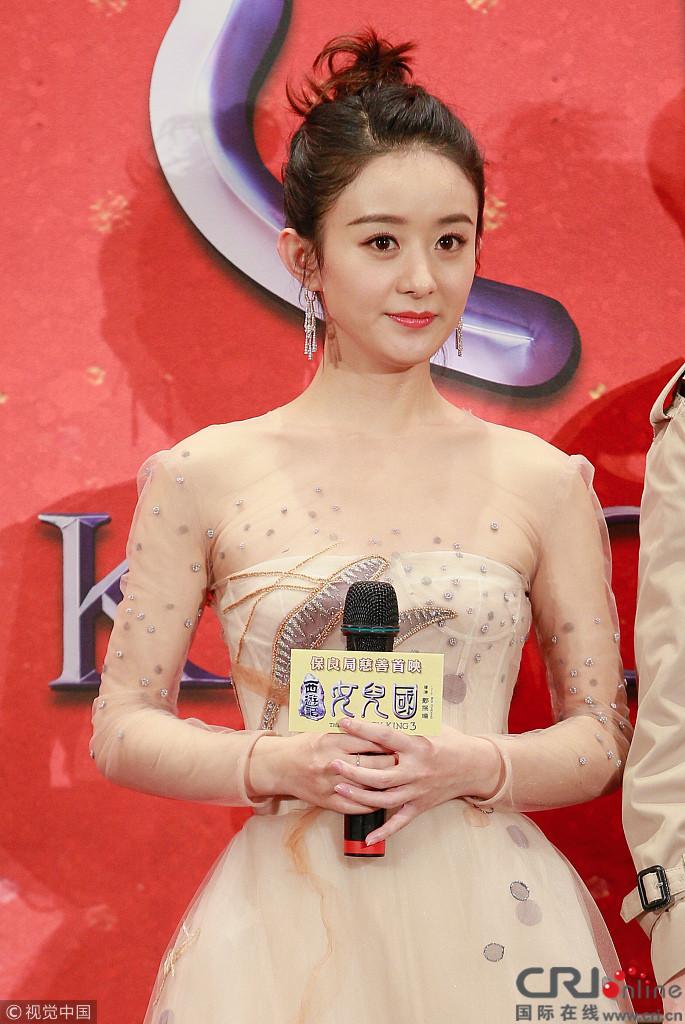 """冯绍峰赵丽颖亲密不避嫌 遭郭富城曝""""恋情"""""""