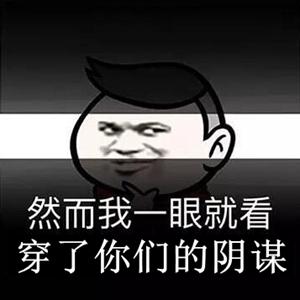 """""""赖神""""重启核电挽救""""绿营""""民调 蔡当局为骗选票""""不当人"""""""