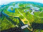 推动绿色发展 建设美丽中国