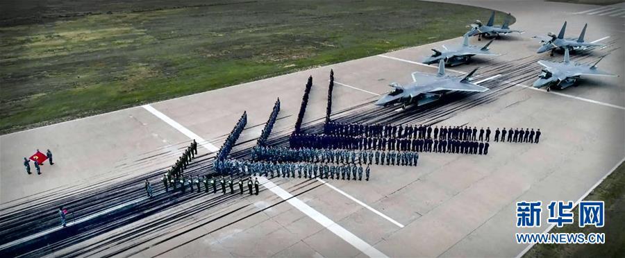 新一代隐身战斗机歼-20列装空军作战部队 首飞到列装仅用7年