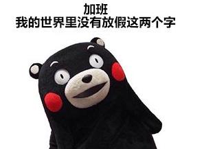 """台湾青年来陆逐梦正当时 台湾教育部门摆臭脸""""不乐见"""""""