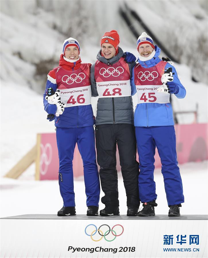 平昌冬奥会跳台滑雪男子个人标准台 德国选手夺冠