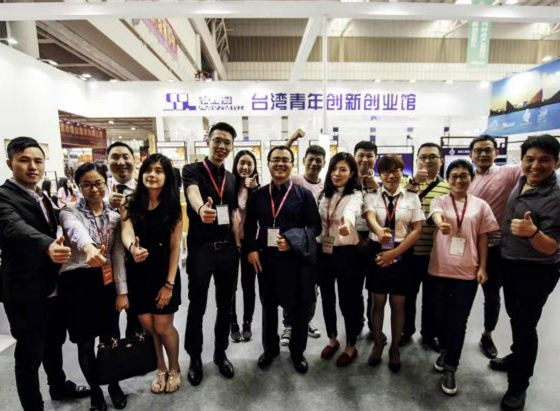 台湾青年猛往大陆跑 蔡当局嫉妒坏了明目张胆臭脸