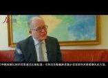 冰岛驻华大使高度评价《中国的北极政策》白皮书