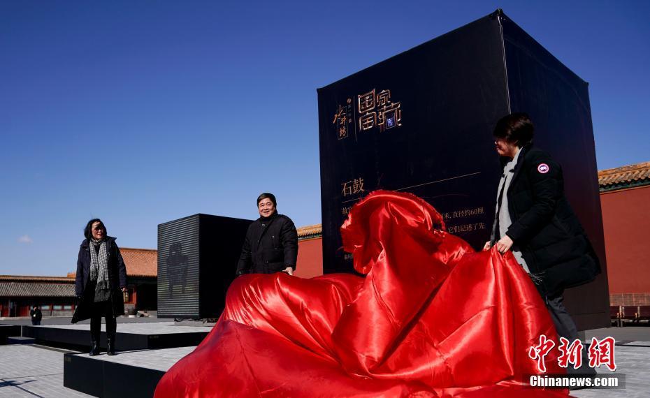 《国家宝藏》特展在北京故宫揭幕