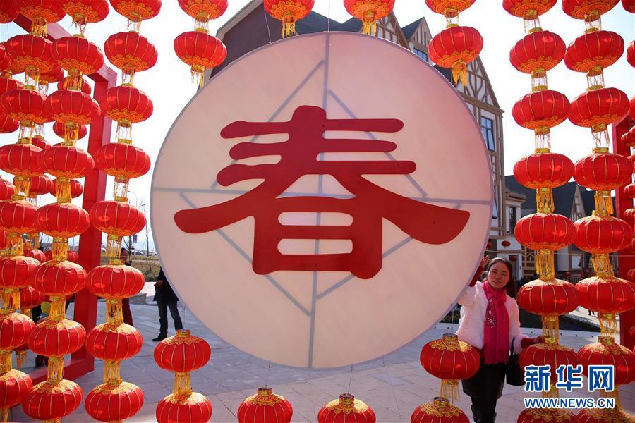 中国各地一派喜气景象 欢度佳节