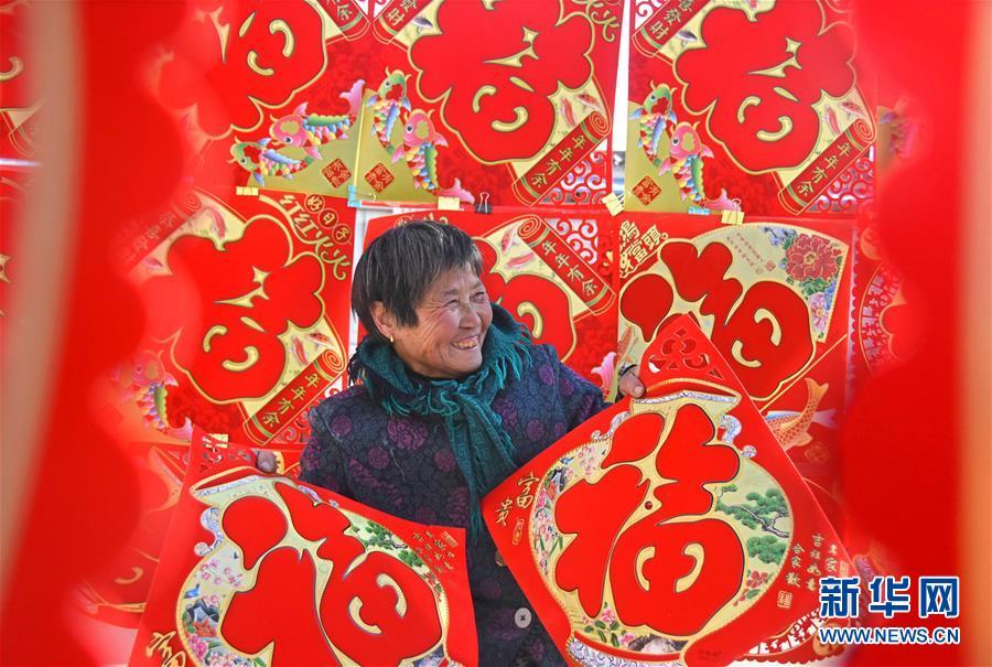 中国各地一派喜气景象 喜迎春节