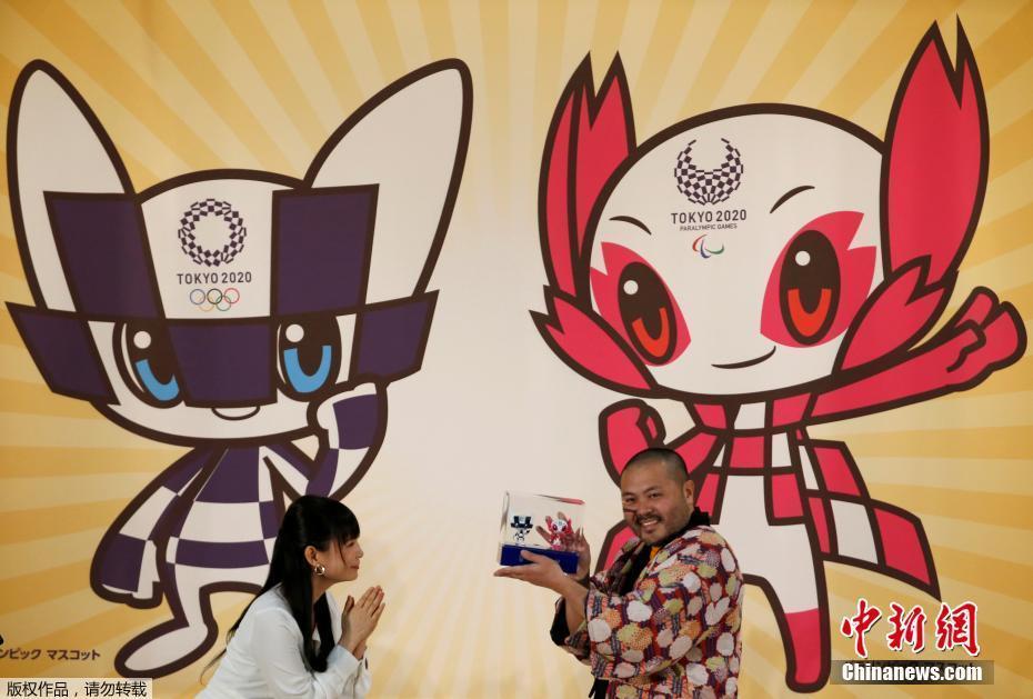 2020年东京奥运会吉祥物公布 满满二次元风