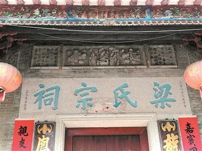 百年老祠堂 砖雕艺术存