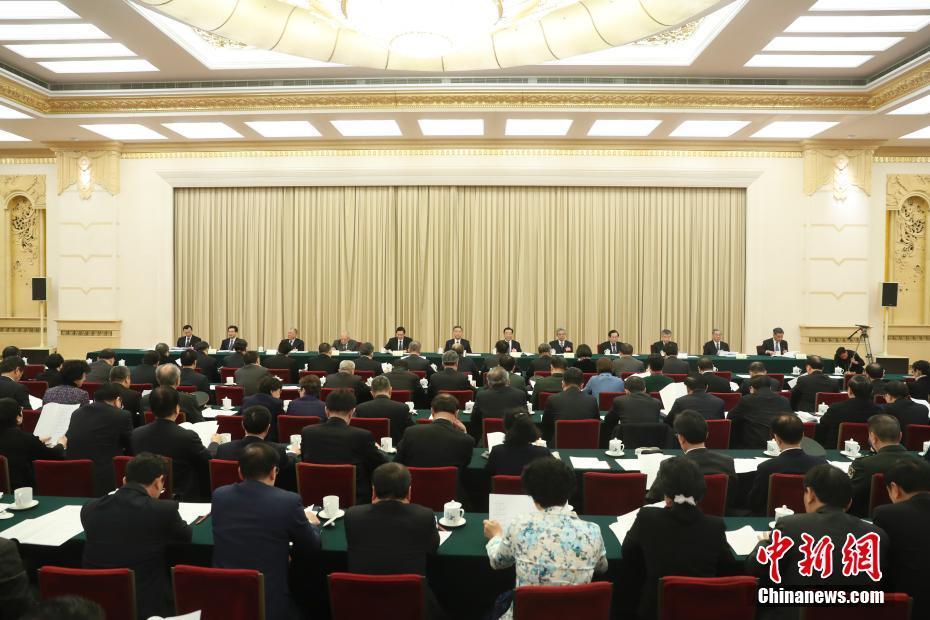 政协第十三届全国委员会第一次会议主席团举行第一次会议