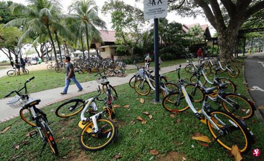 新加坡共享单车须申请执照 解决乱停车乱象