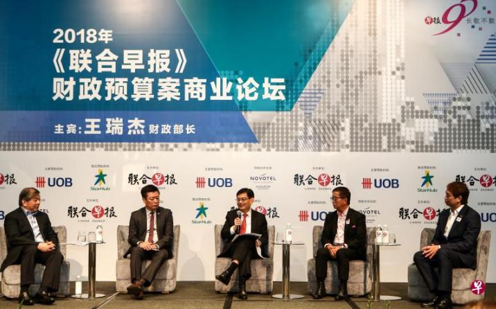 新加坡财长王瑞杰:本地商家要搭上中国这趟高铁