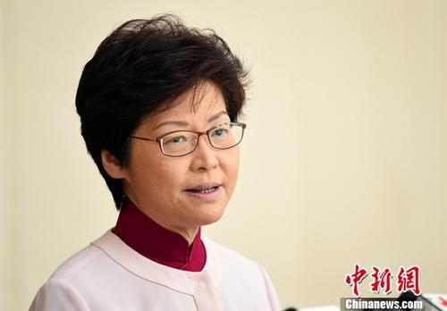 林郑月娥与港青座谈 吁抓住国家发展机遇